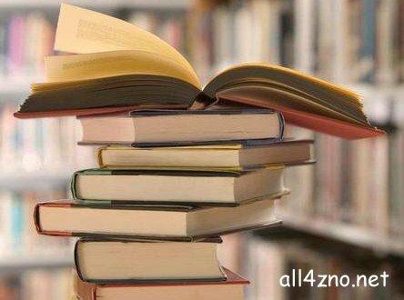 Где выгодно купить учебник по химии