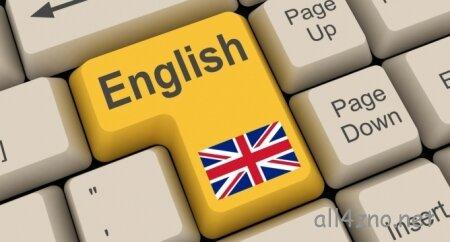 ВІтаємо із завершенням ЗНО з англійської мови!